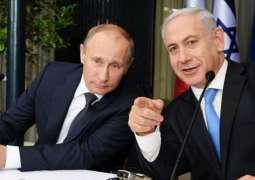 Kremlin Confirms Putin's Talks With Netanyahu Set for Thursday