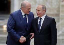 Belarusian President Alexander Lukashenko Congratulates Putin on Unity of Peoples of Russia, Belarus Day