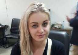 Heroin smuggling case: Czech model challenges her sentence in LHC
