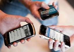 Does mobile tax matter fall in the ambit of constitution: Supreme Court (SC)