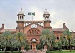 Lahore High Court moved against possible change of name of BISP