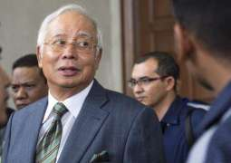 Najib trial: Malaysia ex-PM faces court in global financial scandal