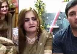 Love beyond borders: American woman ties the knot to Pakistani man