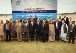 Launch of NUST Institute of Policy Studies: University based think tank for contribution to National Policy Formulation