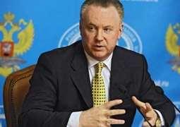 OSCE to Step Up Efforts to Release Vyshinsky After Ukrainian Election - Russian Envoy