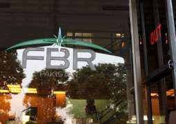 Awareness sessions held on tax reforms by FBR