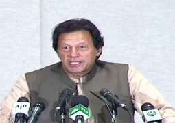 Provision of justice, quality education real essence of Naya Pakistan: Prime Minister