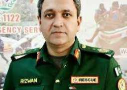 Punjab Home Department prepared charge sheet against DG Rescue1122