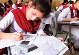 Matric exams cheating: Maths paper available on social media