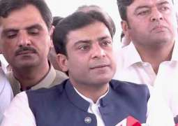 LHC restricts NAB from arresting Hamza Shahbaz till Monday