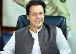 Prime Minister Imran Khan indirectly criticizes LHC order on Hamza arrest issue