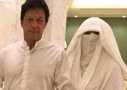 Prime Minister Imran Khan refutes rumors about his marital life