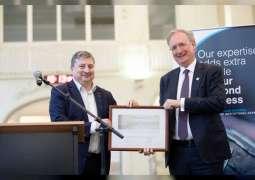 National Bank of Fujairah launches representative office in Antwerp, Belgium