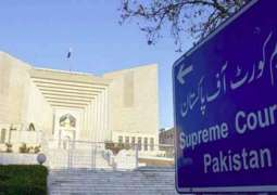 Supreme Court (SC)  dismisses PPP district Shikarpur president bail plea due to withdrawal of petition