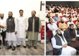 "Pak-Qatar Takaful hosts ""Takaful Practices in Pakistan"" at IBA-CEIF for Islamic Scholars"