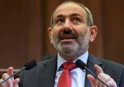 Armenia's PM receives UAE Ambassador