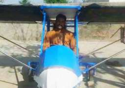 Plane-maker of Pakpattan receive Rs100,000 from an admirer