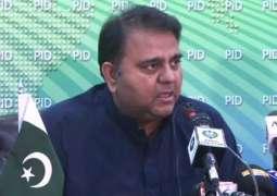 وزير الإعلام الباكستاني يتهم الحكومات الماضية بدفع البلاد إلى القروض الهائلة