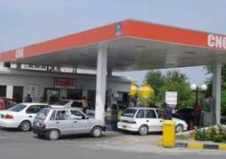 Hefty amount of one billion USD can be saved by promoting CNG