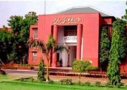 Islamia University Bhawalpur alumni demands appointment of native VC