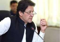 رئيس الوزراء الباكستاني: قضية كشمير لا يمكن أن تبقى على الغليان