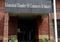 Minority Youth Delegation of KP visited Islamabad Chamber of Commerce & Industry