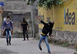7th class student killed in Indian forces' action in Kupwara Srinagar,