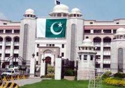 Useless PM House items to be auctioned on April 29