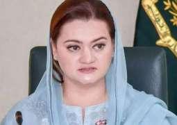 Marriyum, PML-N workers condemned NAB 'raid' on Shehbaz daughter house