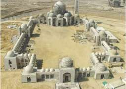 Bahria Town building world's third largest mosque in Karachi
