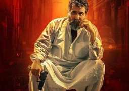 First look of SSP Chaudhry Aslam's biopic revealed