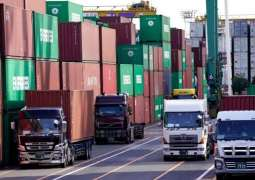 Commonwealth of Independent States (CIS) Free Trade Zone Agreement
