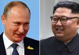 Russia's Far Eastern Federal University Preparing for Possible Putin-Kim Summit - Sources
