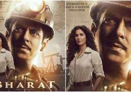 Salman Khan finally introduces his beautiful 'Madam Sir' and 'Bharat Ka Junoon' Katrina Kaif in the new poster