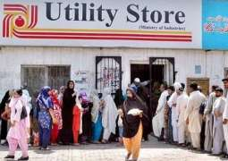 ECC instructs USC to provide maximum relief to consumers during Ramadan
