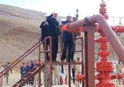Pakistan Petroleum goes for first international venture
