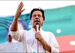 Imran Khan should worry he himself might get changed too: Hamid Mir
