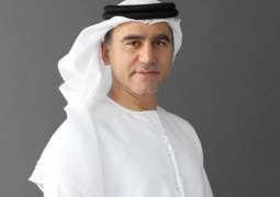 6th Dubai International Project Management Forum to focus on 'Cultural Diversity'