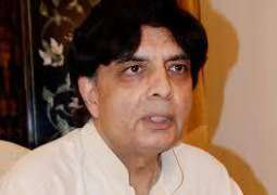 Ch Nisar a strong candidate for Punjab CM