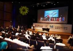 MBRU issues 'Doctors Tolerance Pledge'
