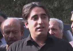 Bilawal objected Ijaz Shah's appointment as new interior ministerIslamabad