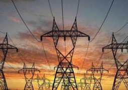 KP to set up its own power company