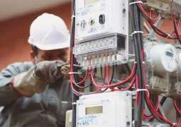 IESCO, LESCO to move on AMI metering system soon