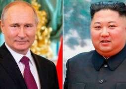 PREVIEW - Putin, North Korea's Kim Converge on Vladivostok for First-Ever Summit on Thursday