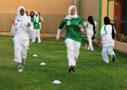 21 teams set to compete in 11th Ramadan Women's Sports Tournament