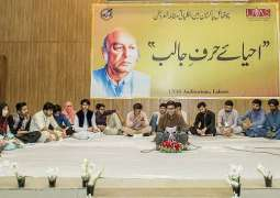 UVAS organized All Pakistan Intervarsity Poetry Competition