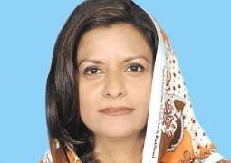 Women MNA condemned PM Imran Khan remarks about Bilawal