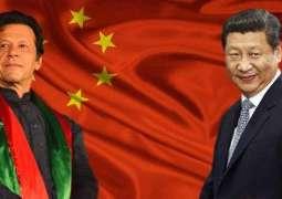 Prime Minister Imran Khan leaves for China