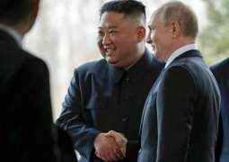 Putin, Kim Conclude First Ever Summit in Vladivostok After 5-Hour 'Substantive' Talks