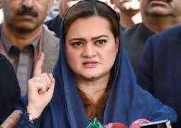 Imran Khan, an embodiment of dictatorship: Maryam Aurangzeb